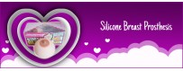 Buy Silicone Breast Prosthesis For Girls Online At Spicelovetoy Store